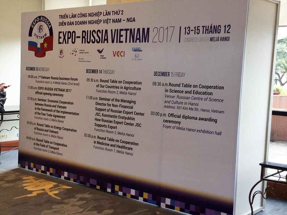 Надежные лазерные станки от российского производителя на российско-вьетнамском бизнес-форуме EXPO-RUSSIA VIETNAM 2017